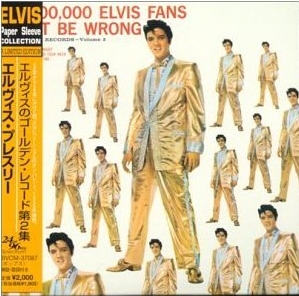 elvis-fans-cant-be-wrong